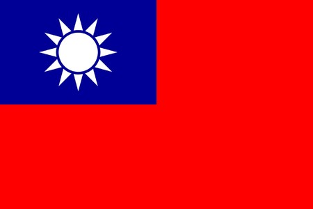 sovereign: Sovereign state flag of country of Republic of China in official colors. Stock Photo