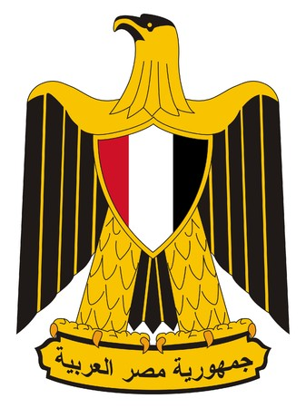 Egypt coat of arms, seal or national emblem, isolated on white background. Stock Photo