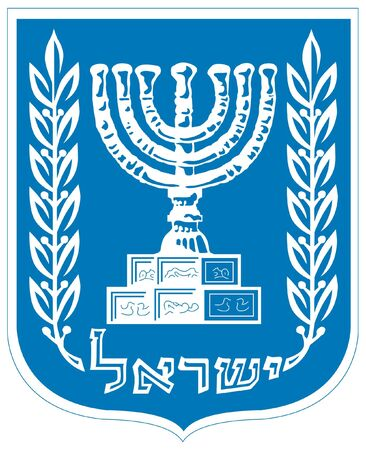 governmental: Israel coat of arms, seal or national emblem, isolated on white background.