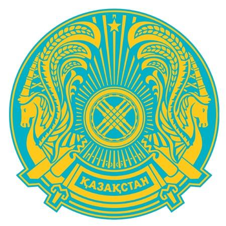 kazakhstan: Kazakhstan coat of arms, seal or national emblem, isolated on white background. Stock Photo