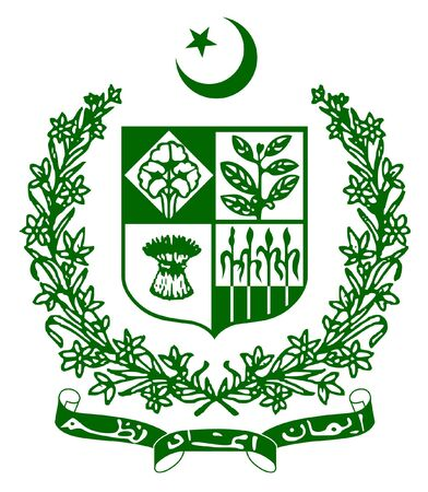 pakistan: Pakistan coat of arms, seal or national emblem, isolated on white background. Stock Photo