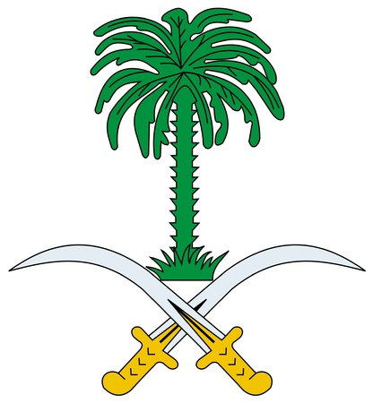 Saudi Arabia coat of arms, seal or national emblem, isolated on white background. Stock Photo