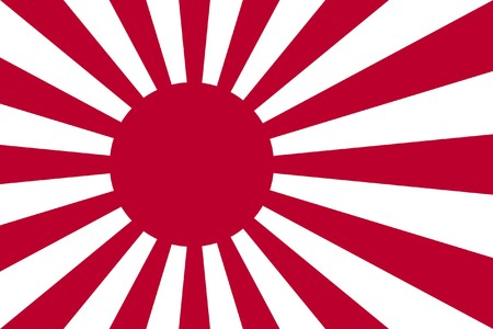Rising Sun ensign of Japanese navy in red and white. photo