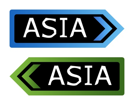 Two directional Asia road signs in Oriental style font, isolated on white background. Stock Photo - 9072099
