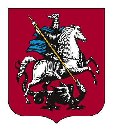 federation: Illustration of Moscow city coat of arms, Russian Federation. Stock Photo