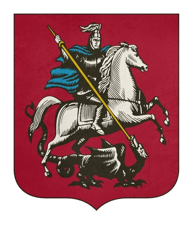 federation: Grunge illustration of Moscow city coat of arms, Russian Federation. Stock Photo