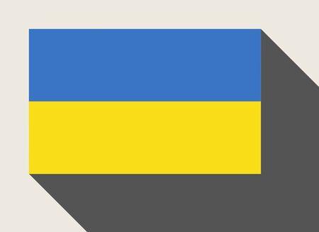 ukraine flag: Ukraine flag in flat web design style. Stock Photo