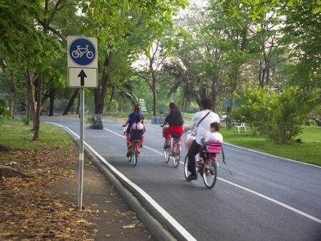 This is call Suan Rod Faiy from Thailand its for relaxing , to cycling , to running , to exercise, and more photo