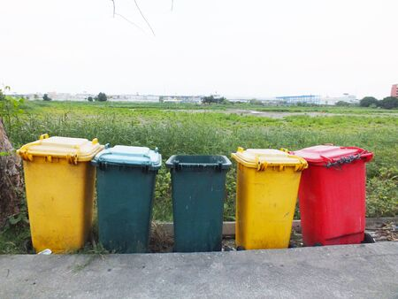 dross: The bins are sort by colorful color Stock Photo