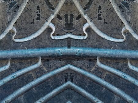 tyre tread: Striped tire texture background