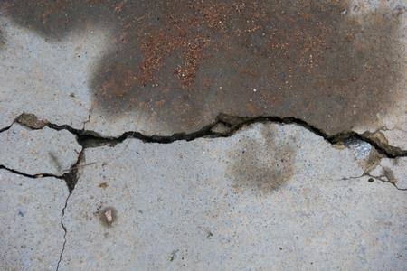 moist: grunge crack moist concrete wall texture Stock Photo