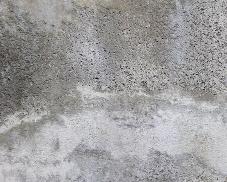 unsanitary: grunge rough concrete texture background