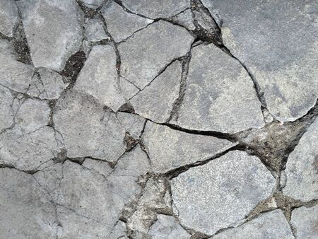 crack: crack concrete floor Stock Photo