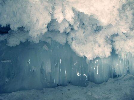 러시아의 쿤 구르 (Kungur) 얼음 동굴에있는 다이아몬드 그 롯트 (Diamond Grotto)
