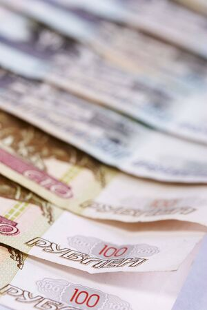 banknotes rubles