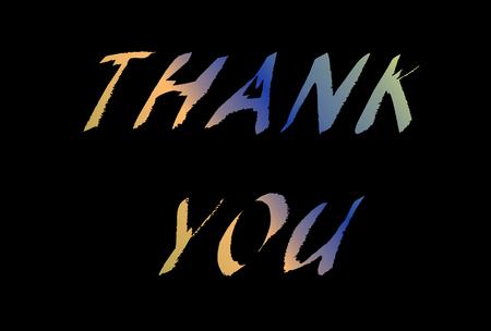 recompense: thank you wording