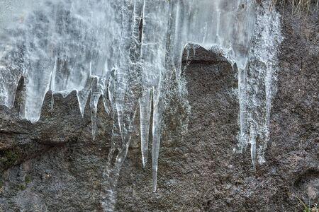 ice in the mountain Banco de Imagens