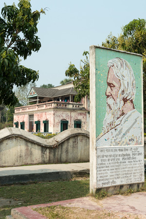 tagore: Shilaidaha Kuthi Bari is a place in Kumarkhali Upazila of Kushtia District in Bangladesh. The place is famous for Kuthi Bari; a country house made by Dwarkanath Tagore.