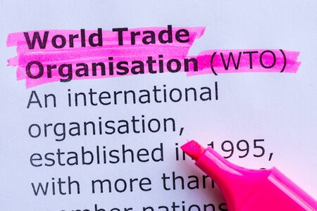 patronage: world trade organisation  word highlighted on the white background Stock Photo
