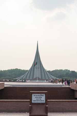 Savar Bangladesh - December 29 2015: National Martyrs' Memorial is the national monument of Bangladesh is the symbol in the memory of the valour and the sacrifice of all those who gave their lives in the Bangladesh Liberation War of 1971. Фото со стока