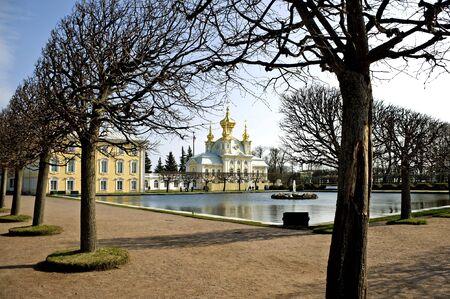 peterhof: Park at Peterhof, St. Peterburg