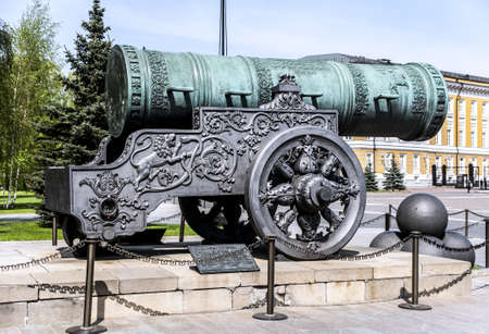 Tzar Pushka in Moscow Kremlin