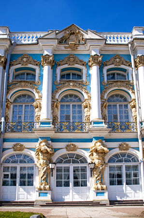 catherine: The Catherine Palace in Peterhof