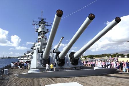 USS Missouri 新聞圖片