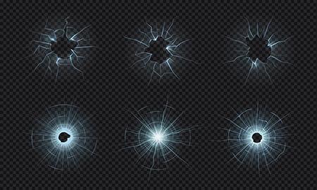 Pęknięte szkło. Tekstura rozbitego okna, efekt rozbitego ekranu, dziury po kulach w zmiażdżonym przezroczystym szkle. Wektor pęknięty ekran, rozbite lustro, zniszczenie przedniej szyby