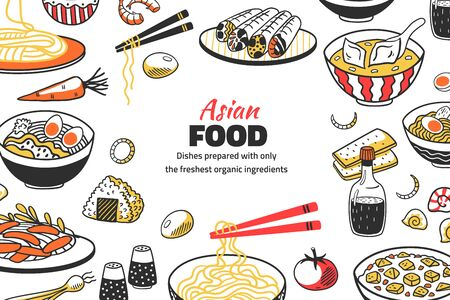Doodle Asian food background. Chinese cuisine sketch with rice noodles soup and sauces for restaurant menu. Vector illustrations hand drawn poster with korean dishes and meals Ilustração