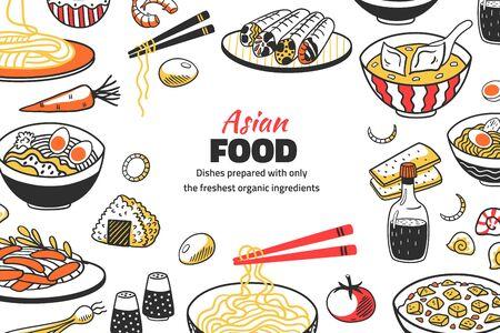 Doodle sfondo di cibo asiatico. Schizzo di cucina cinese con zuppa di spaghetti di riso e salse per il menu del ristorante. Poster disegnato a mano di illustrazioni vettoriali con piatti e pasti coreani