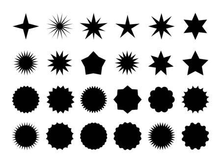 Star burst sticker set. Black flat price tags explosion silhouettes, starburst retro sale badge. Vector illustration star blank label, stickers emblem on white for promo offer sales coupon, banner  イラスト・ベクター素材