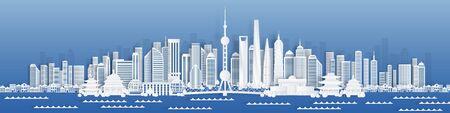 Corte de papel de Shanghai. Monumento famoso de China, panorama de la ciudad del horizonte para postales o carteles. Vector paisaje urbano moderno blanco con rascacielos de construcción de arquitectura de silueta sobre fondo de cielo
