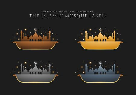 Four Islamic Mosque Labels. Vector Illustration 向量圖像