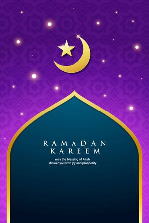 Ramadan Kareem Greeting Card on Purple Background.