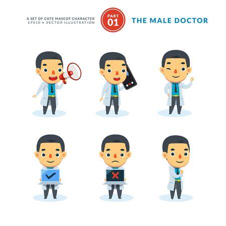 Vector set of cartoon images of Male Doctor. First Set. Isolated Vector Illustration Vektoros illusztráció