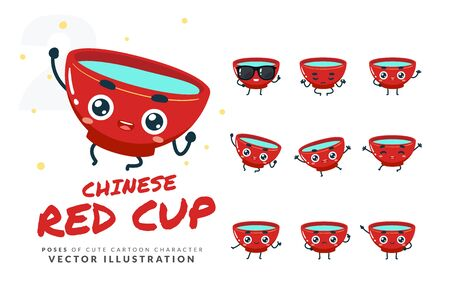 Vector set of cartoon images of Chinese Red Cup. Part 2 Stock Illustratie