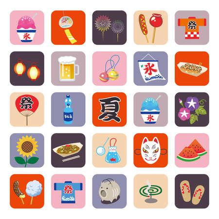 Japanese summer icon illustration set