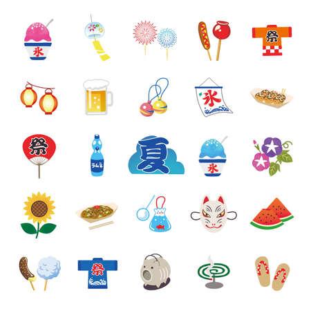 Japanese summer icon illustration set.