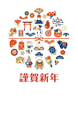 It is a design template used for Japanese New Year cards. It is written in Japanese as
