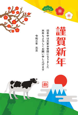 """It is a design template used for Japanese New Year cards.It is written in Japanese as """"cow,""""."""