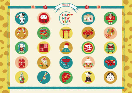 """2021 New Year illustration set. In Japanese, it is written as """"Happy New Year"""", """"Cow"""", """"Happy"""", """"Luck"""", and """"Amulet""""."""