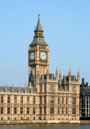 British Parliament Building in London Stockfoto