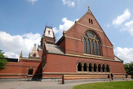 Cambridge, Mass., USA, July 2008 - Harvard University