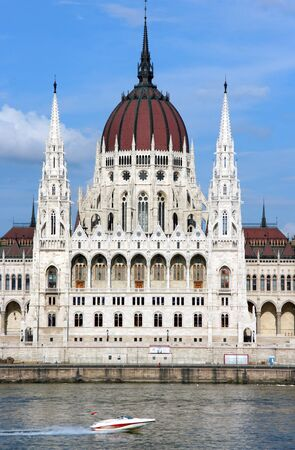 Budapest, Hungary, June 2007,   Parliament Building viewed from across the Danube Stock Photo - 9907218