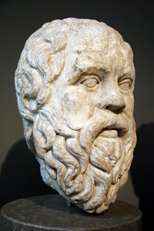 bust: London, England, June 2007 -  bust of philosopher Socrates in British Museum Editorial