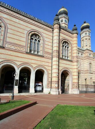Budapest, Hungary, June 2007,  Main Jewish Synagogue on Dohany Street