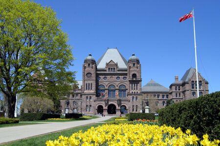 Toronto, Canada, May 2007 -  Ontario provincial parliament building