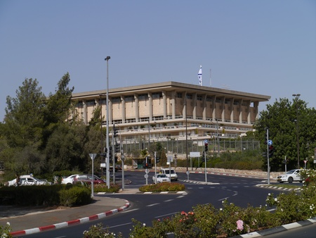 knesset: Jerusalem, Israel, October 2011 - Parliament building of Israel, known as the Knesset Editorial