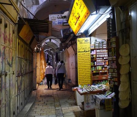 israelis: Jerusalem, Israel, October 2011 - narrow alleyways of Arab market in the Old City Editorial